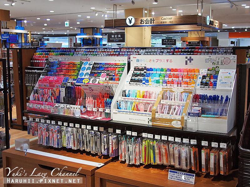 岡山購物AEON4