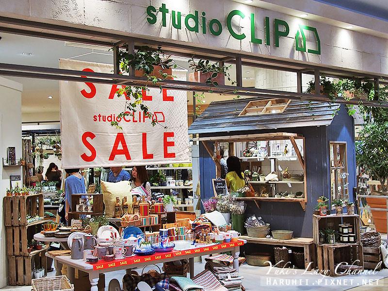岡山購物AEON7