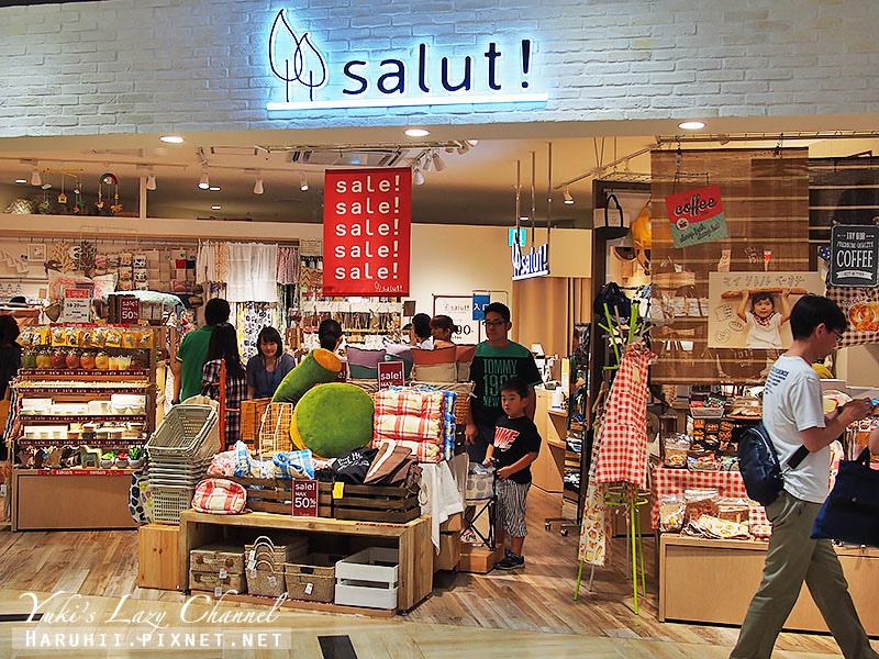 岡山購物AEON8