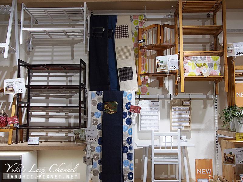 岡山購物AEON15