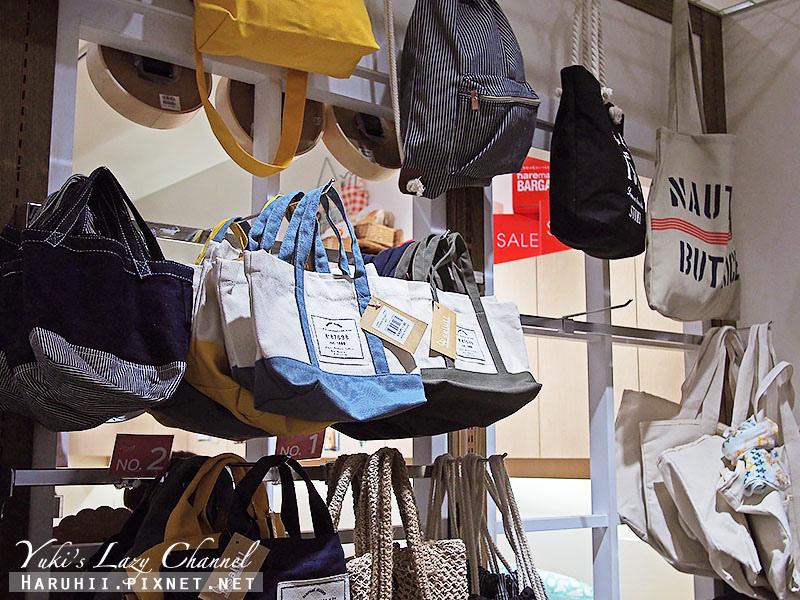 岡山購物AEON17