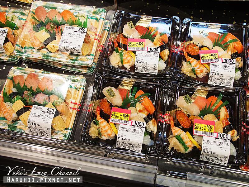 岡山購物AEON31