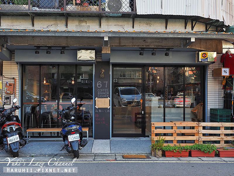 板橋PercentCafe%