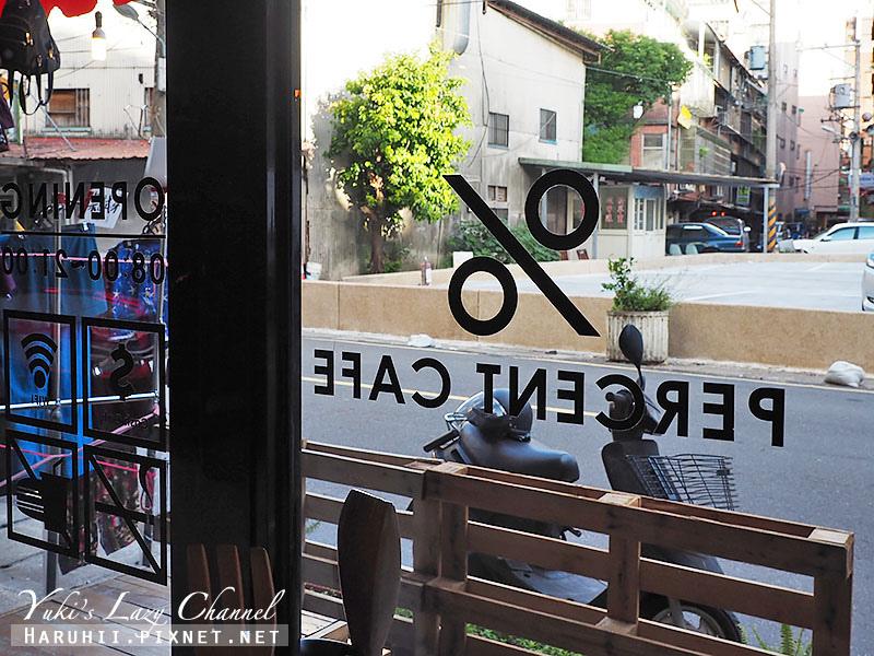 板橋PercentCafe%10