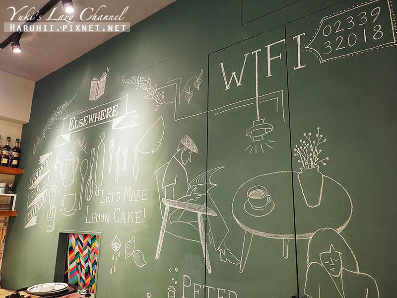 生活在他方Elsewhere Cafe19