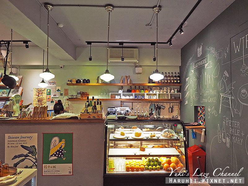 生活在他方Elsewhere Cafe34