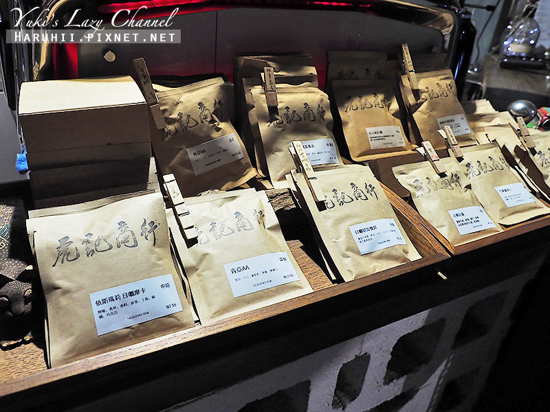 虎記商行咖啡7