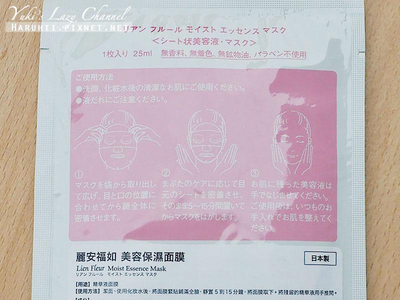 LienFleur洗顏皂12
