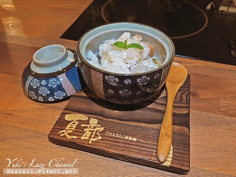 林口夏部壽喜燒34