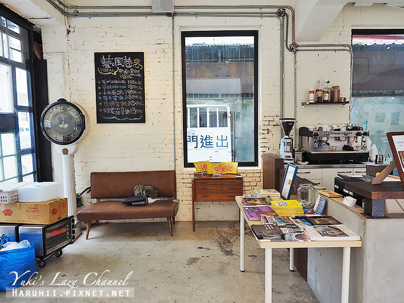 藝風巷ArtAlleyCafe7