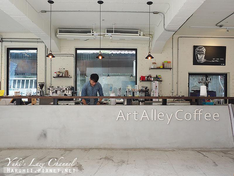 藝風巷ArtAlleyCafe10