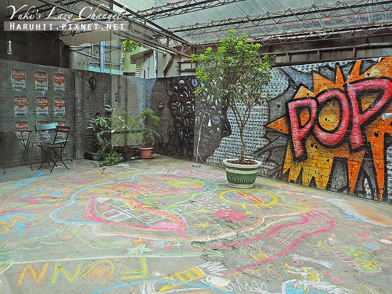 藝風巷ArtAlleyCafe22