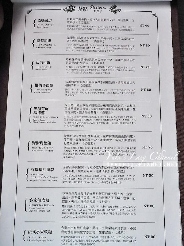 迪化街ASW TeaHouse9