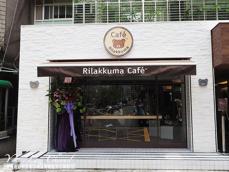RilakkumaCafe拉拉熊咖啡廳
