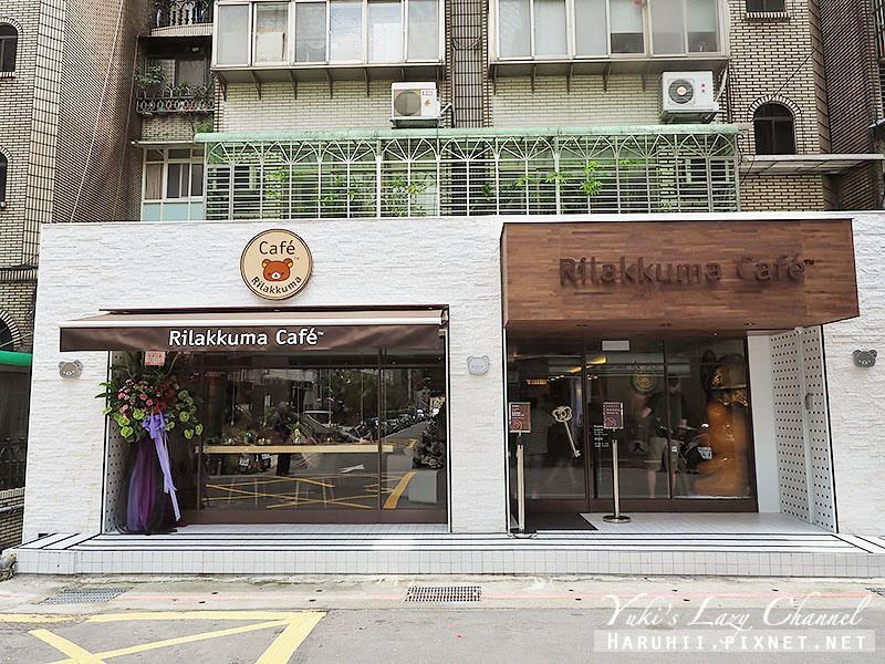 RilakkumaCafe拉拉熊咖啡廳1