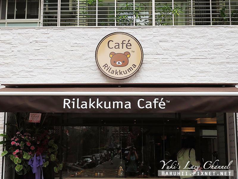 RilakkumaCafe拉拉熊咖啡廳2