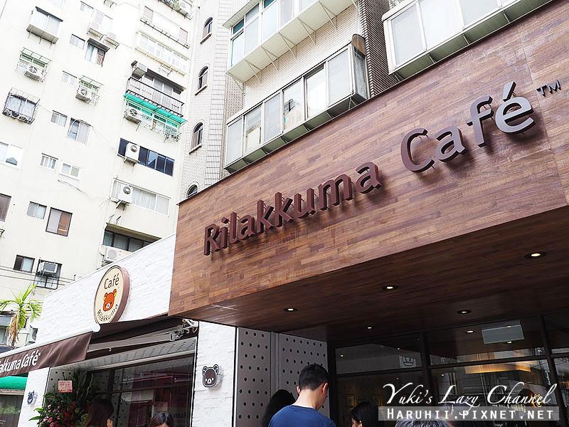 RilakkumaCafe拉拉熊咖啡廳3