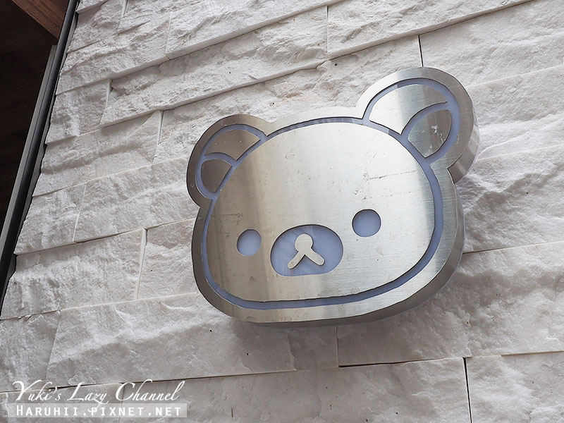 RilakkumaCafe拉拉熊咖啡廳5