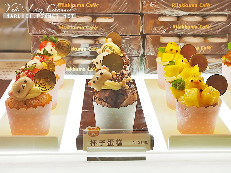 RilakkumaCafe拉拉熊咖啡廳13
