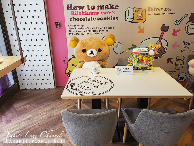 RilakkumaCafe拉拉熊咖啡廳22