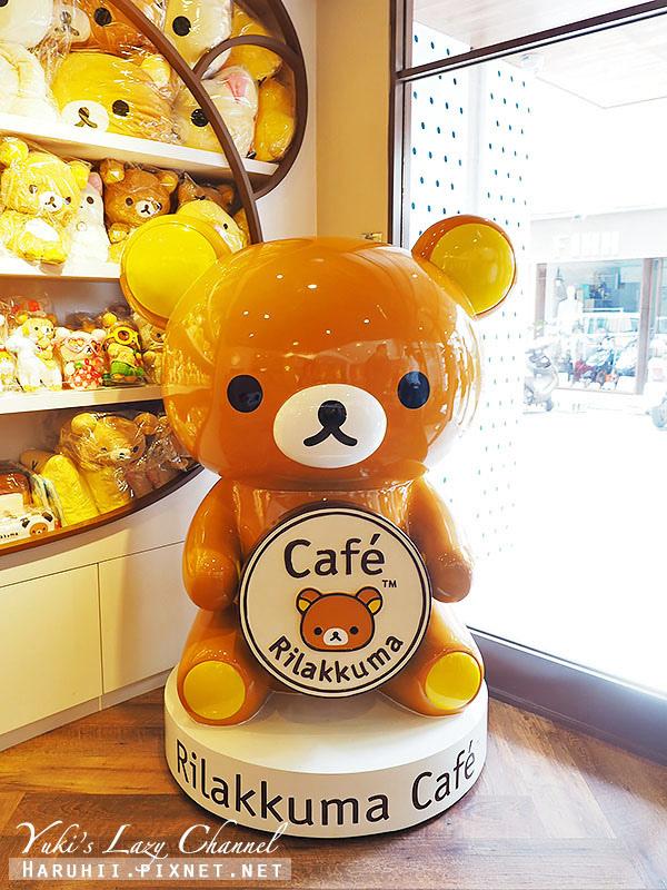 RilakkumaCafe拉拉熊咖啡廳25
