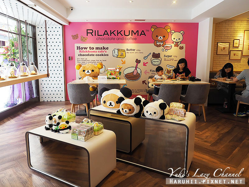 RilakkumaCafe拉拉熊咖啡廳29