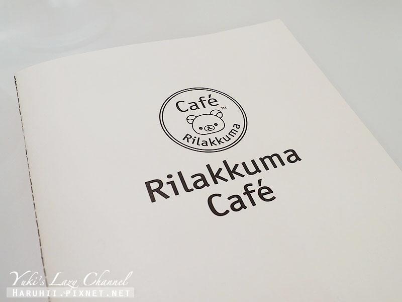 RilakkumaCafe拉拉熊咖啡廳31