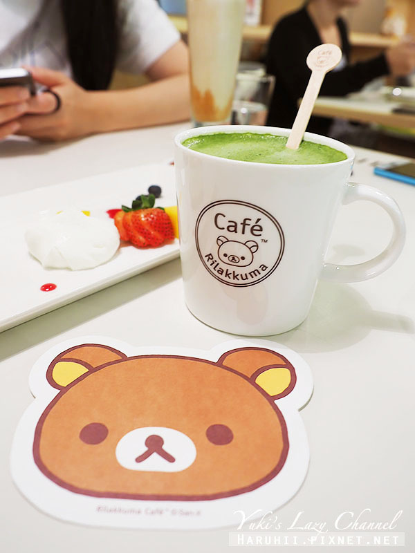 RilakkumaCafe拉拉熊咖啡廳41