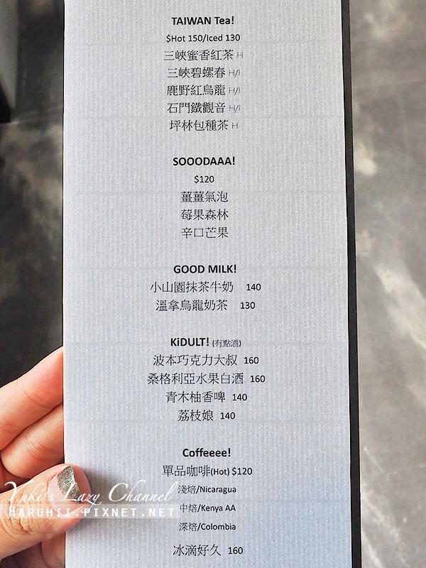 板橋TenTenDenDen點點甜甜11