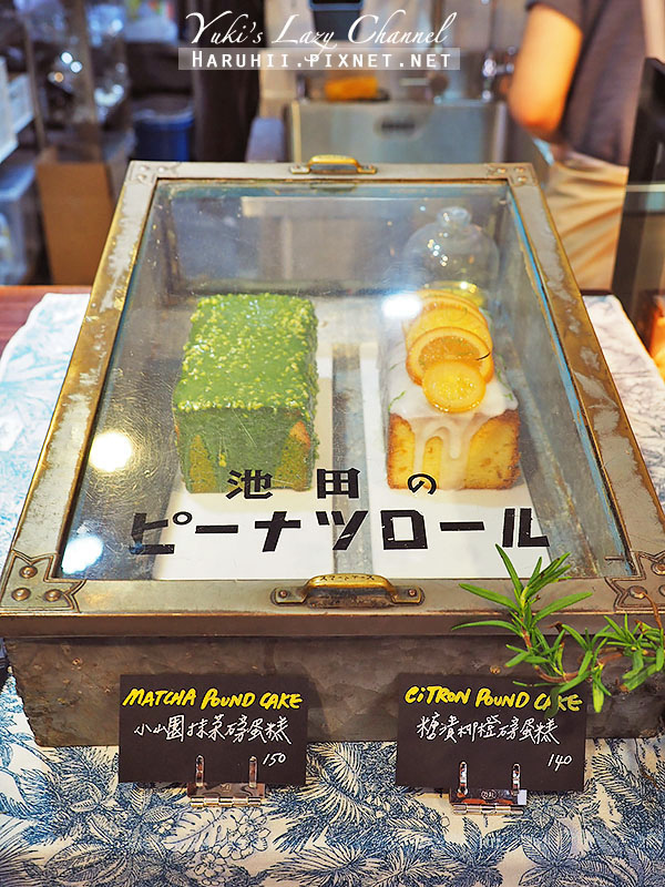板橋TenTenDenDen點點甜甜18