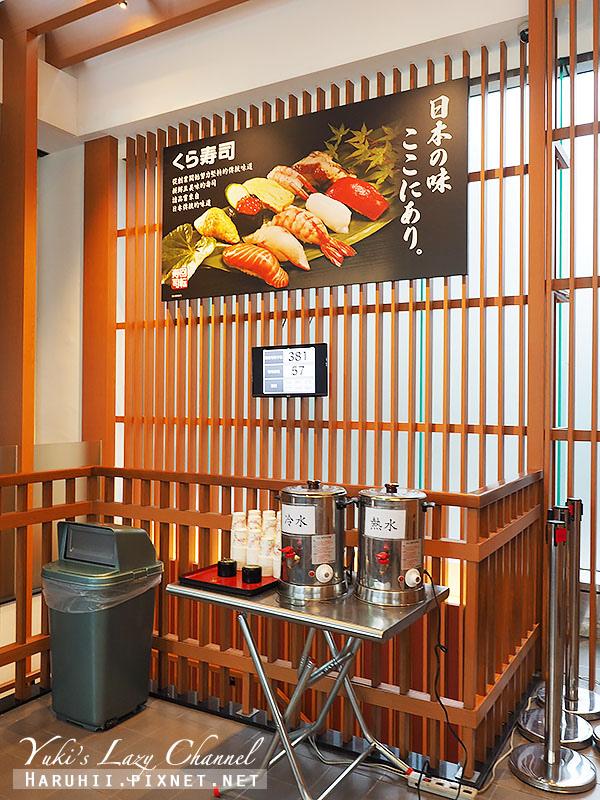 くら寿司藏壽司Kura Sushi5