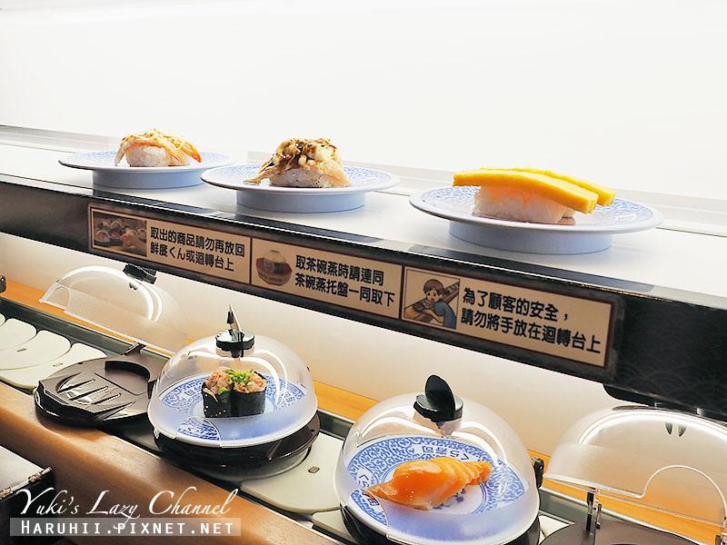 くら寿司藏壽司Kura Sushi20