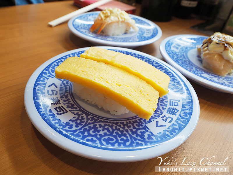 くら寿司藏壽司Kura Sushi21