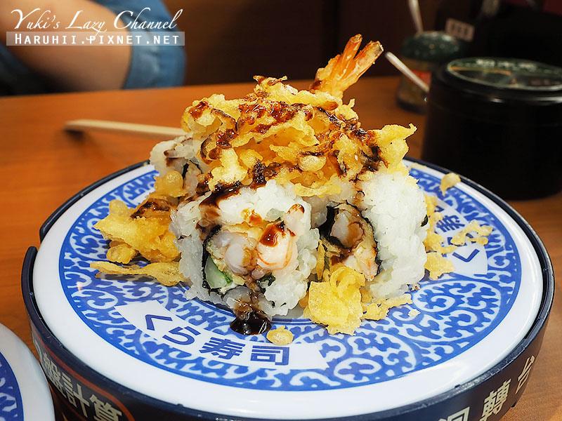 くら寿司藏壽司Kura Sushi25