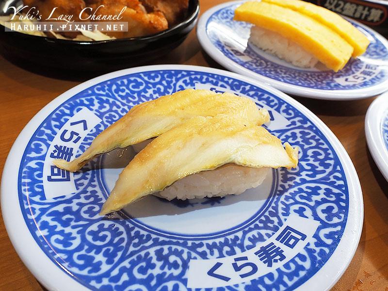 くら寿司藏壽司Kura Sushi26
