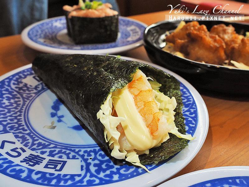 くら寿司藏壽司Kura Sushi29