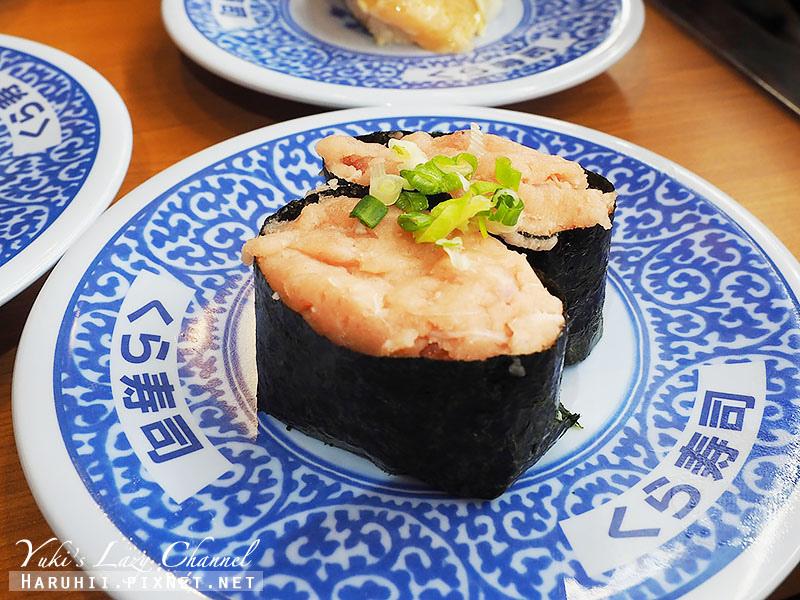 くら寿司藏壽司Kura Sushi31