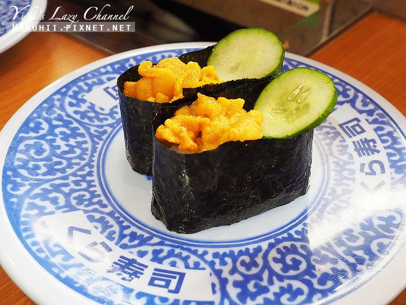 くら寿司藏壽司Kura Sushi32