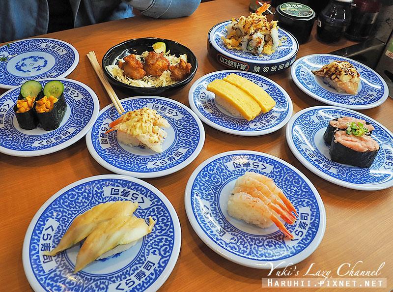 くら寿司藏壽司Kura Sushi33
