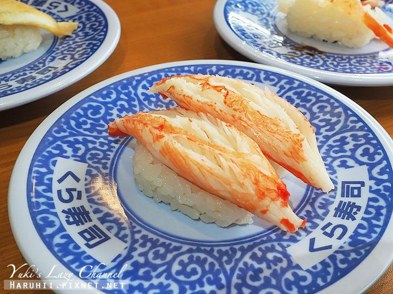 くら寿司藏壽司Kura Sushi34