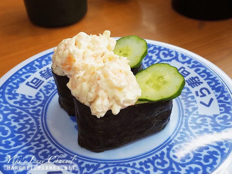 くら寿司藏壽司Kura Sushi38