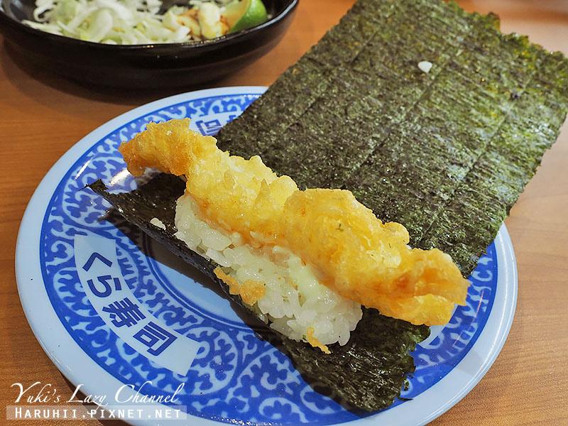 くら寿司藏壽司Kura Sushi39