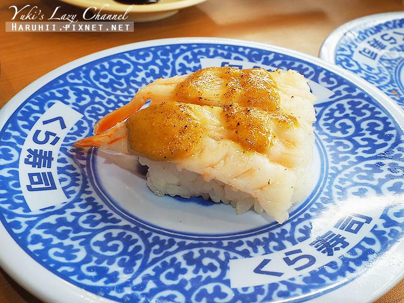 くら寿司藏壽司Kura Sushi42