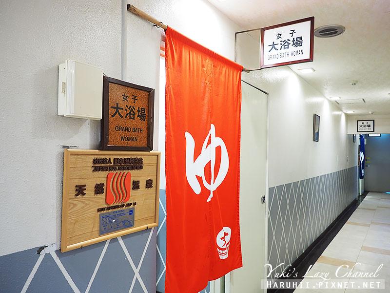 人吉住宿鍋屋本館溫泉旅館4