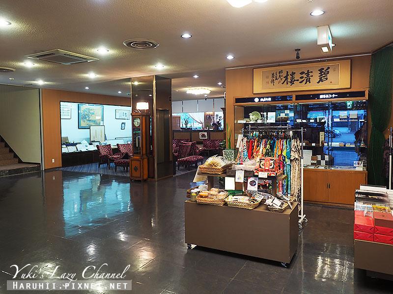 人吉住宿鍋屋本館溫泉旅館5