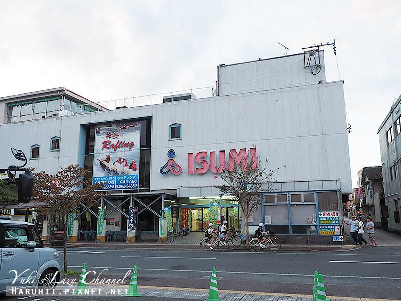 人吉住宿鍋屋本館溫泉旅館15