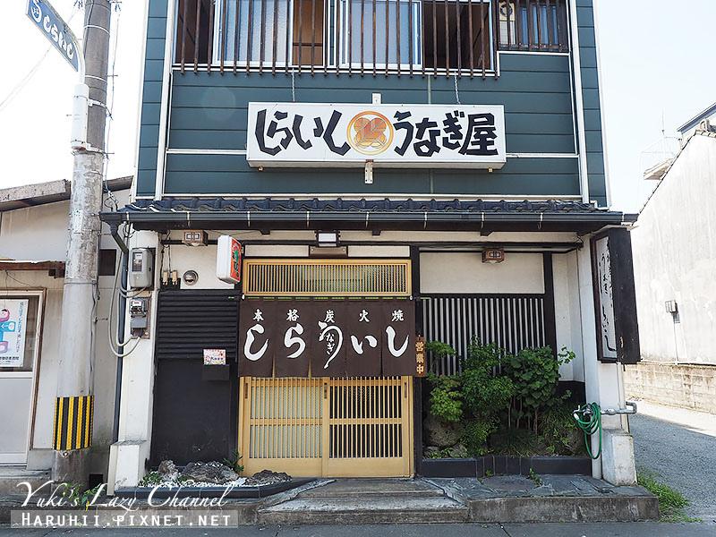 shiraishi鰻魚屋人吉美食