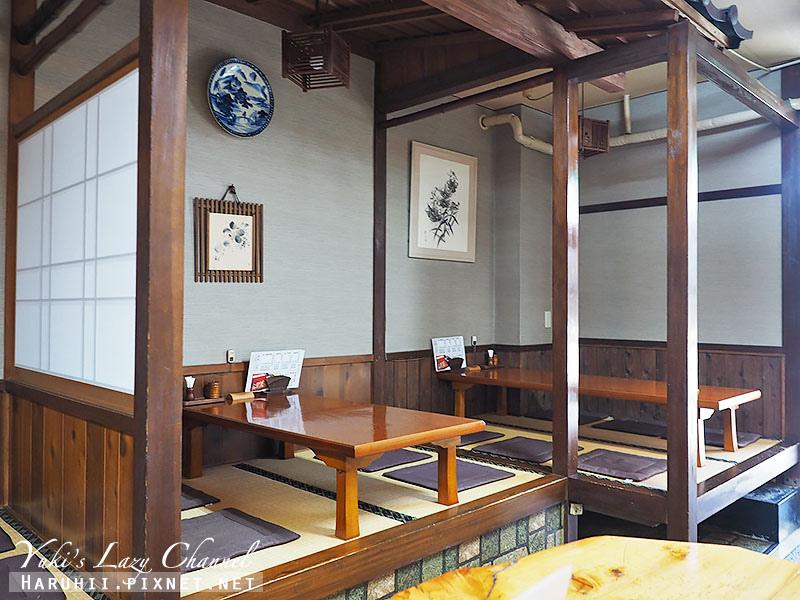 shiraishi鰻魚屋人吉美食4