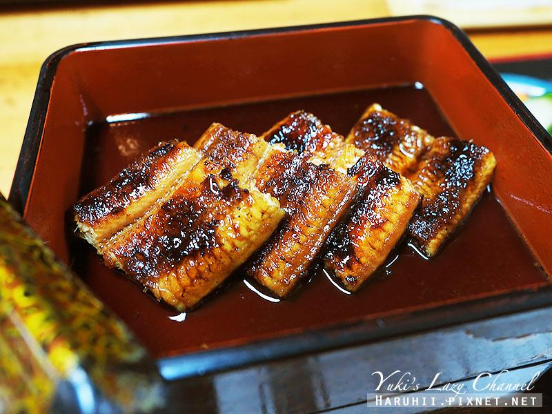 shiraishi鰻魚屋人吉美食7
