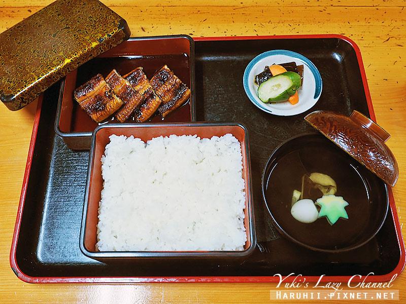 shiraishi鰻魚屋人吉美食9